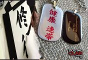 Dog tag da china